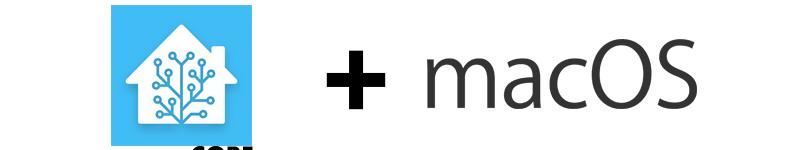 Installare e configurare Home Assistant Core su Apple macOS