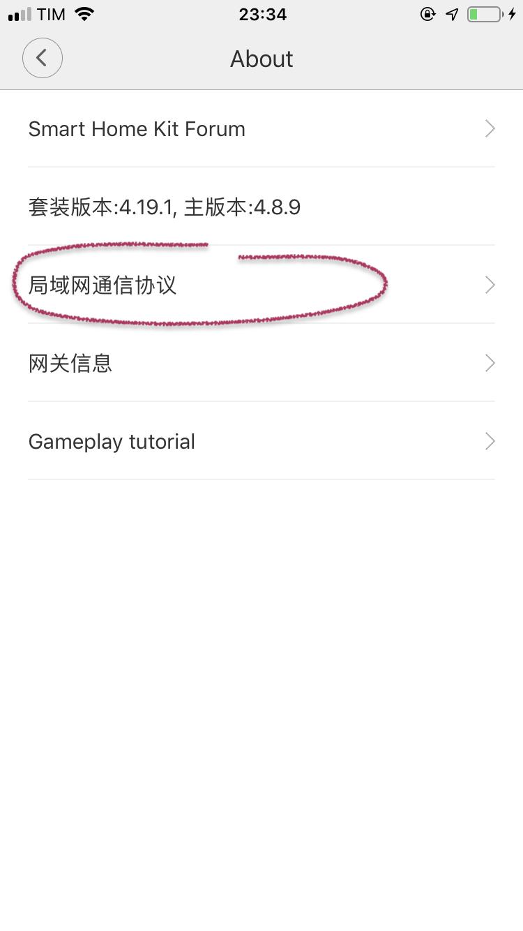 Xiaomi Gateway - LAN e KEY - 5